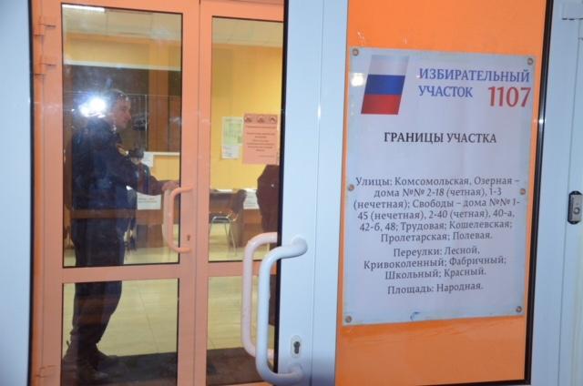 На дополнительные выборы в Переславле пришли почти две тысячи человек