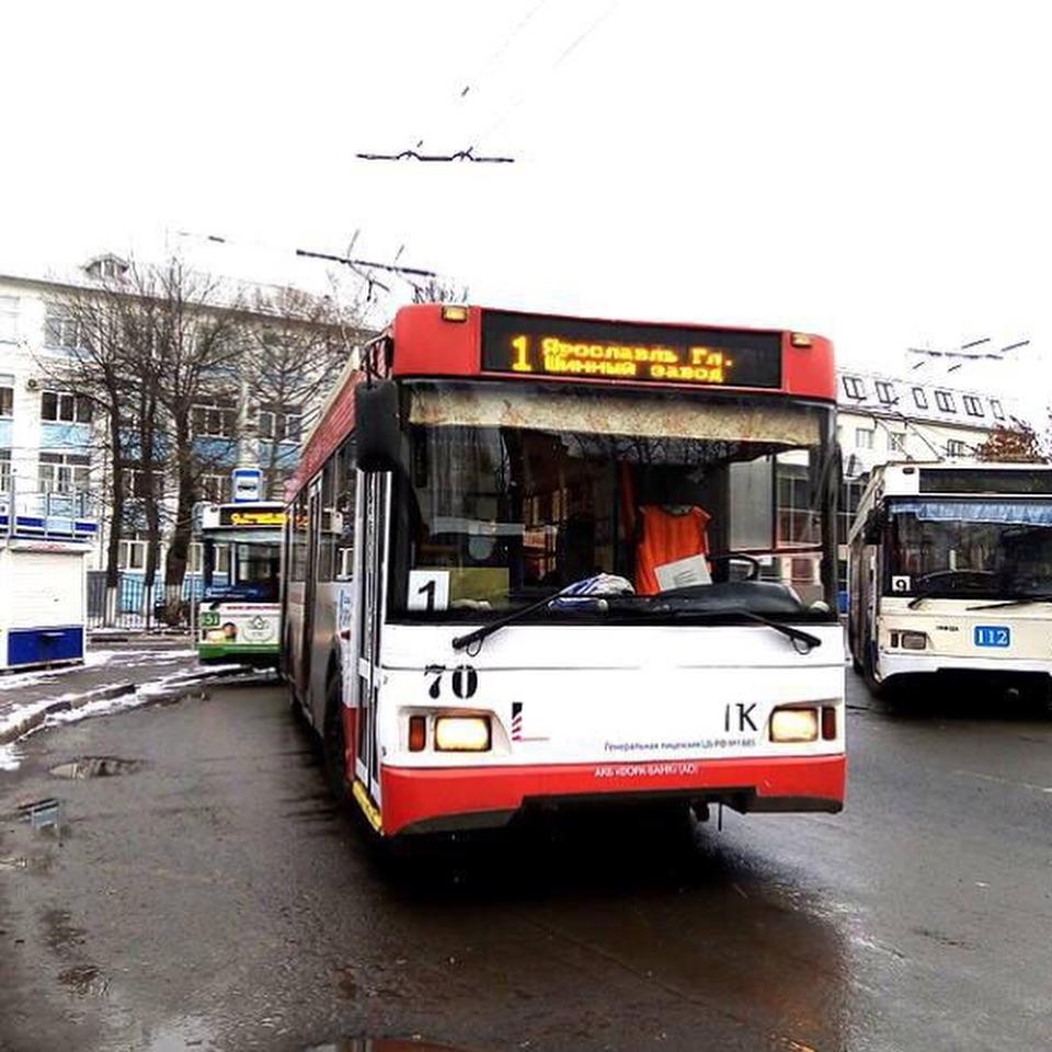 Тематический троллейбус будет учить ярославцев правилам русского языка