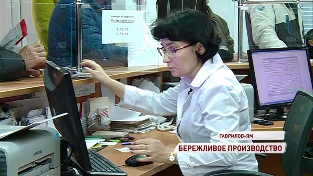 Call-центр, сокращение очередей и новое оборудование: как поменялась Гаврилов-Ямская больница