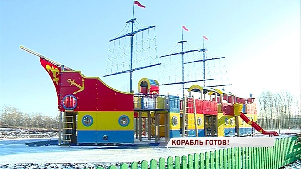 В одном из ярославских дворов появился новый комплекс для детей: чем он удивит