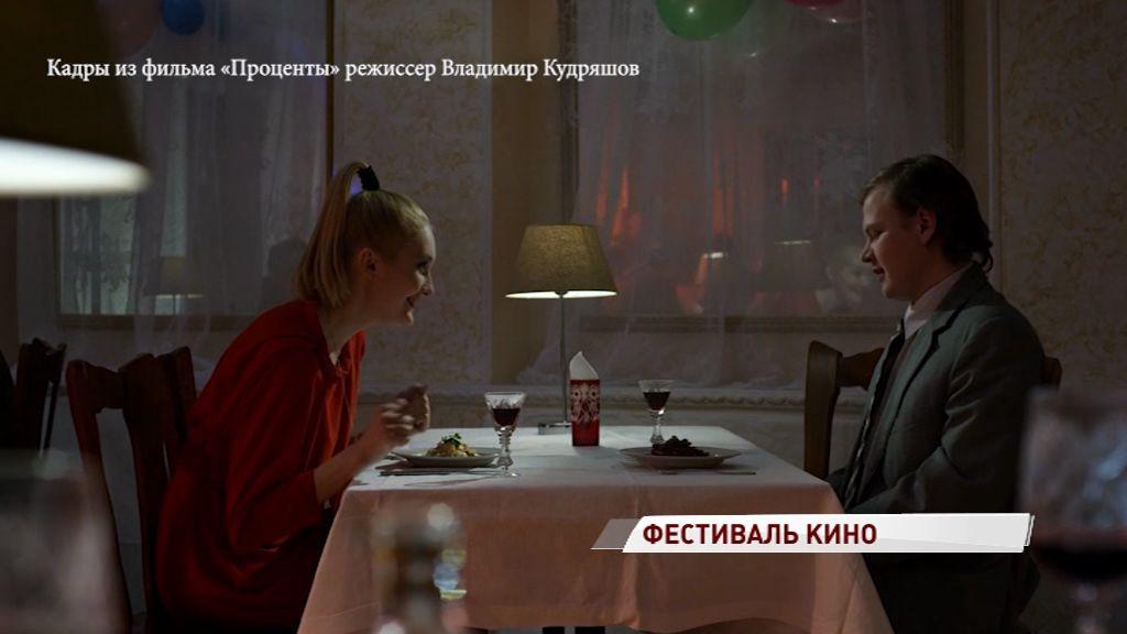 В Ярославле прошел фестиваль короткометражных фильмов