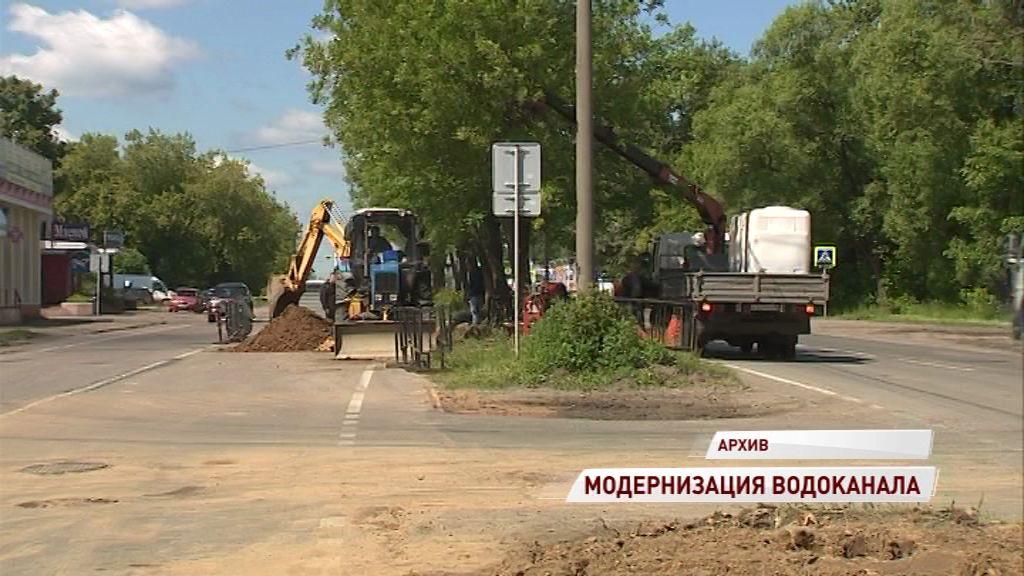 В Рыбинском районе построят новые очистные сооружения