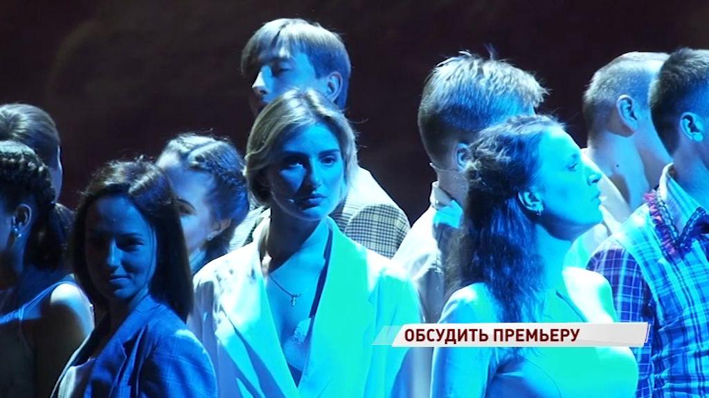 Волковский театр приглашает на обсуждение спектакля «Шесть персонажей в поисках автора»
