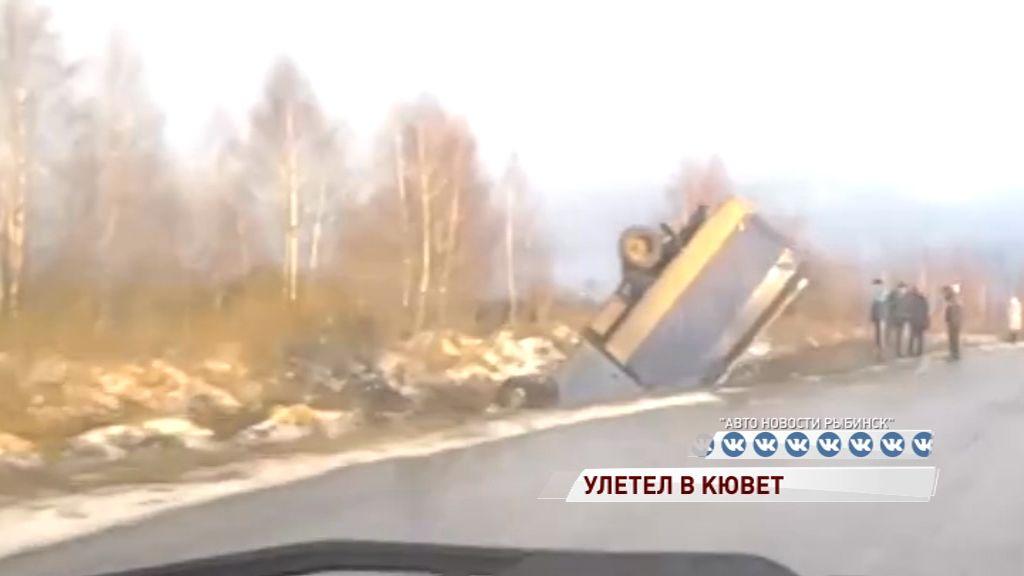 В Рыбинском районе перевернулась «Газель»