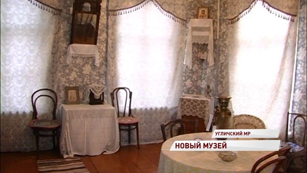 В Угличском районе появился музей купеческой предприимчивости