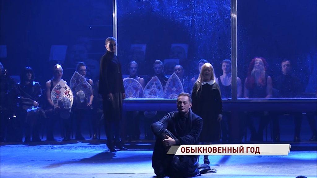Спектакль Волковского «Обыкновенное чудо» отмечает годовщину