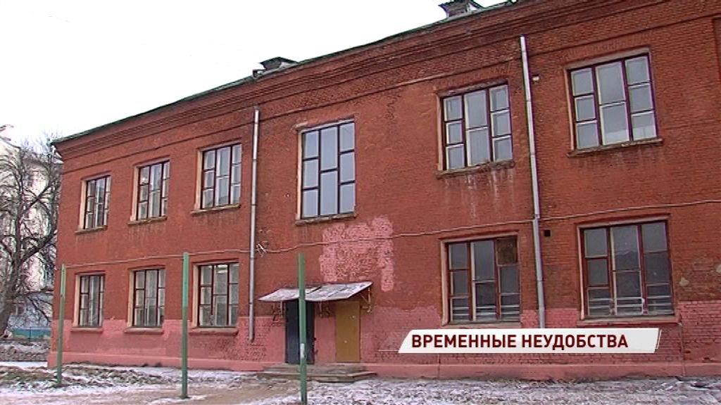 Учеников школы №7 Ярославля ждет переселение: в чем причина