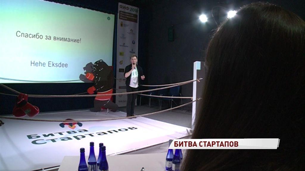 Разработчики из Ярославля, Москвы и Волгограда за инвестиции боролись на боксерском ринге