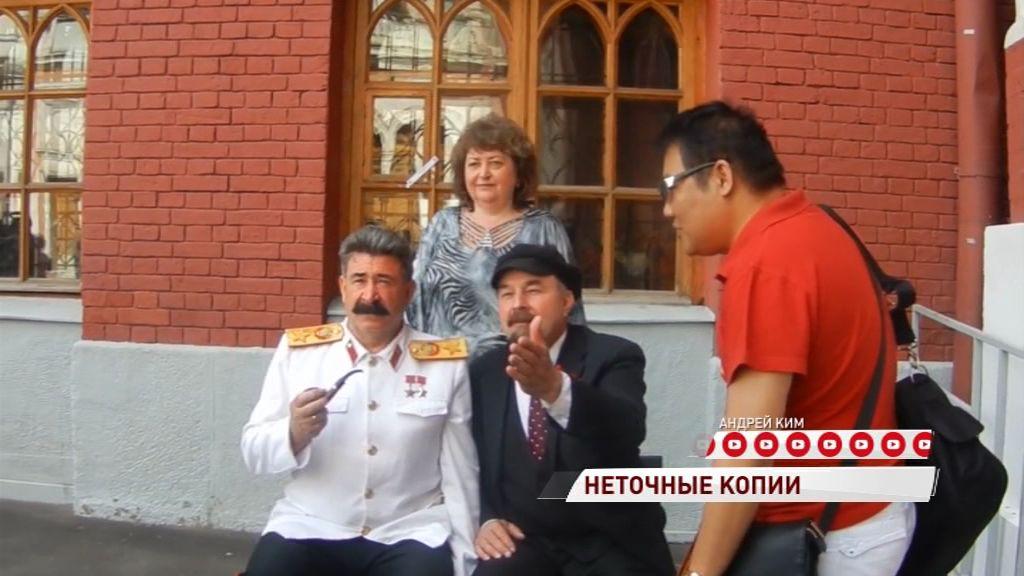 Непохожих двойников Ленина и Сталина предлагают штрафовать