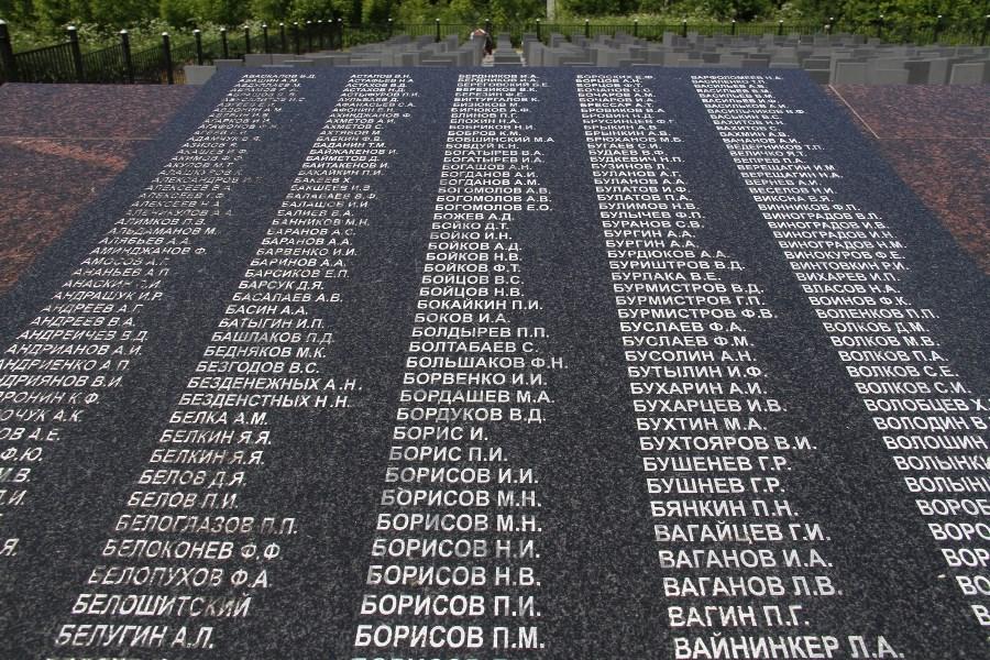 В Рыбинске перезахоронят останки двух солдат, погибших в годы Великой Отечественной войны