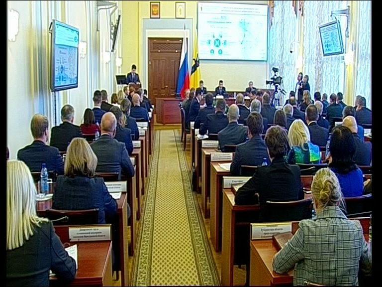Заседание правительства Ярославской области от 28.11.18