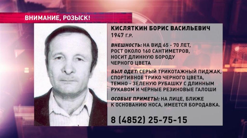 В области ищут 71-летнего мужчину