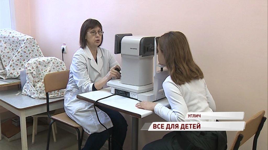 Угличская детская поликлиника получила новое оборудование
