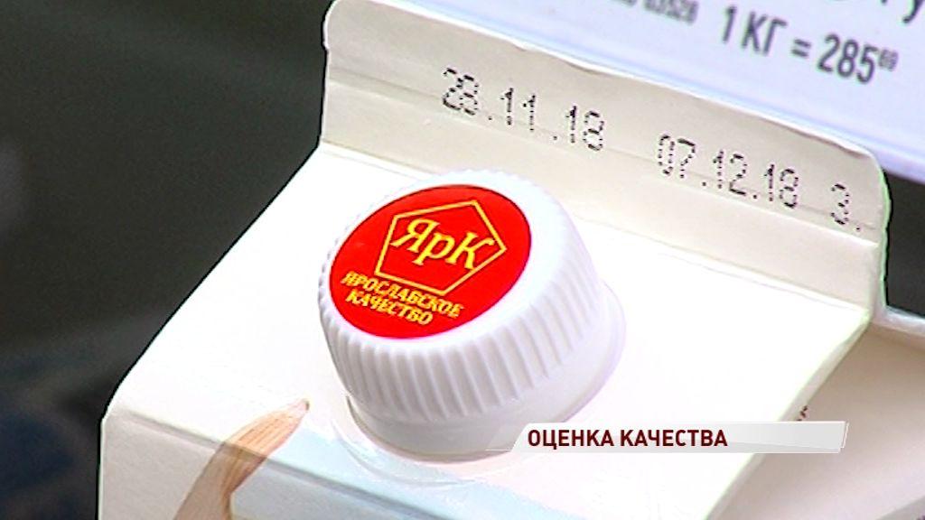 На прилавках начали появляться продукты с логотипом «Ярославское качество»