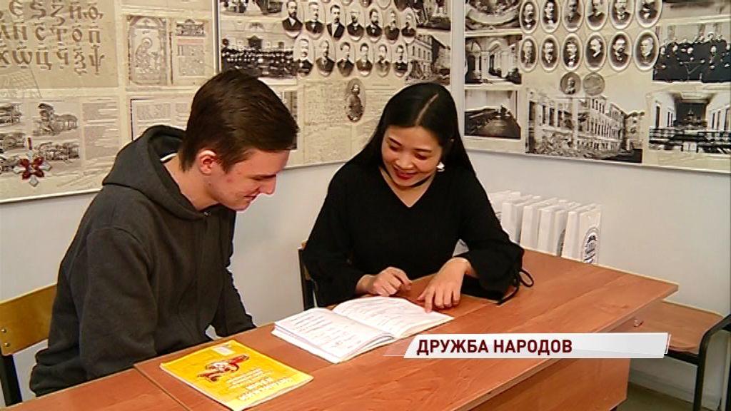 Студенты педагогического университета укрепили отношения с китайскими коллегами