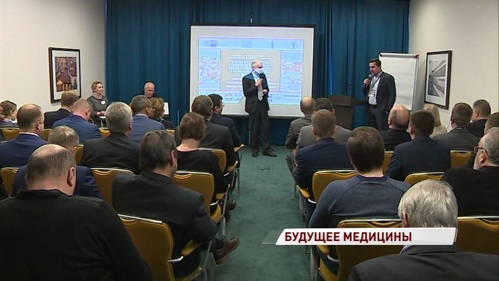 Ярославль посетила делегация от немецких компаний по производству фармоборудования