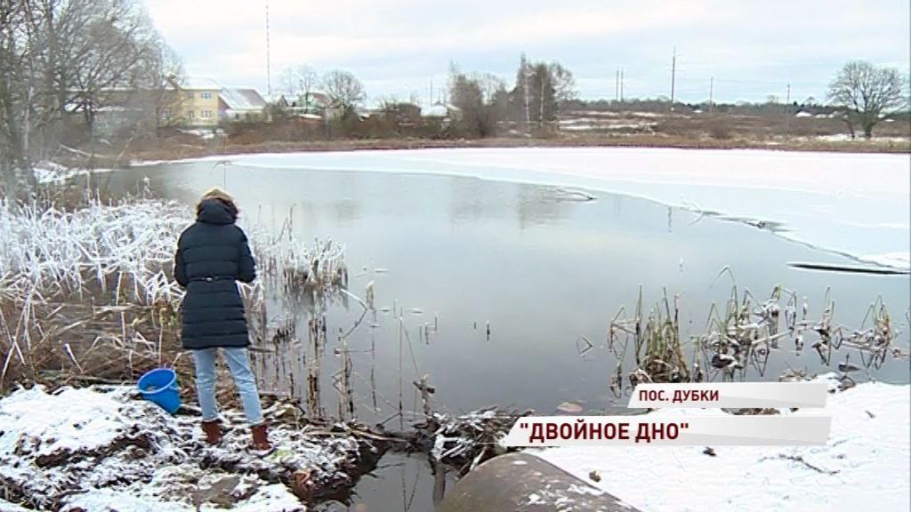 В поселке Дубки не замерзает пруд: жители уверены, что его отравили