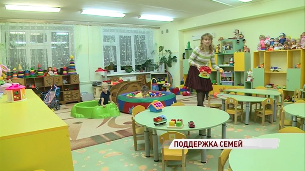 В Ярославской области проиндексируют социальные льготы и упростят их получение