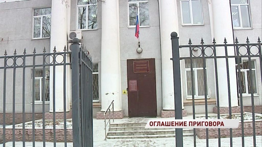 Суд вынесет приговор виновнику ДТП, в котором погибла фитнес-тренер
