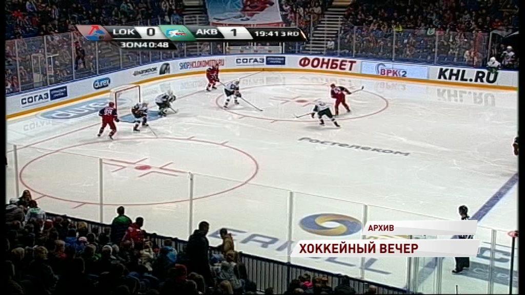 Нас ждет славная битва: «Ак Барс» - «Локомотив». Прямая трансляция на «Первом Ярославском»