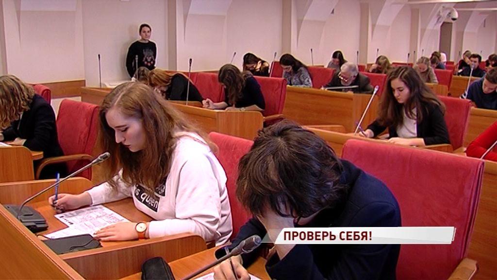 Ярославль написал «Тест по истории Отечества»: был ли он сложным