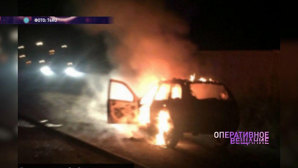 На трассе Ярославль - Любим вспыхнул автомобиль