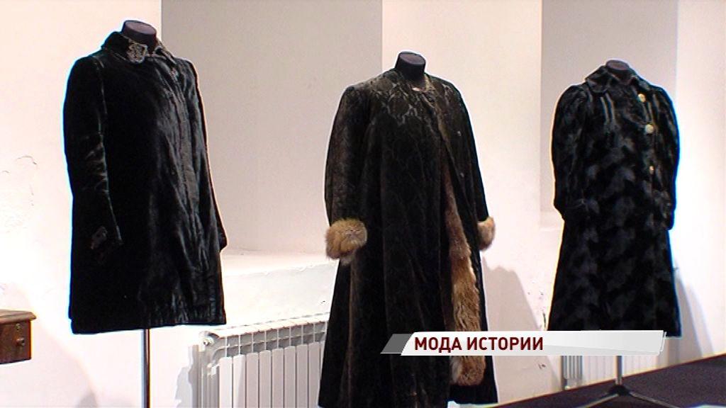 Костюм как история: художественном музее покажут зимнюю одежду XIX – XX века
