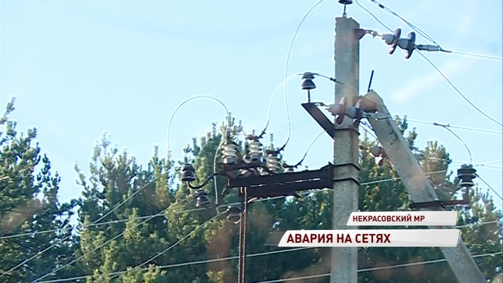 Несколько домов в поселке Диево-Городище остались без света и тепла: как устраняли аварию