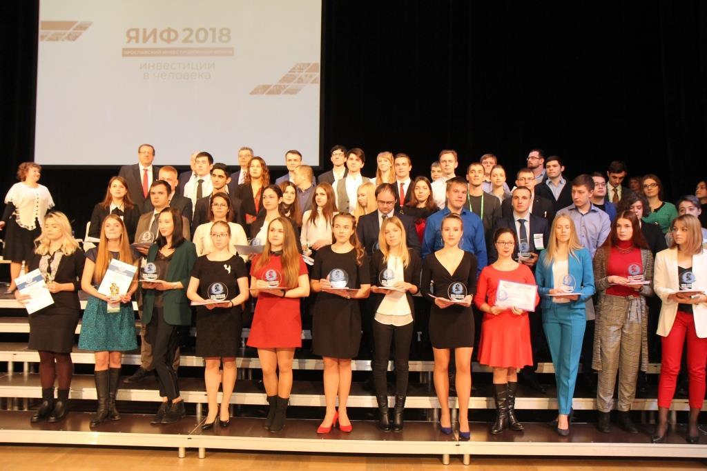 Молодые ярославские ученые получат полумиллионные гранты от Фонда содействия инновациям