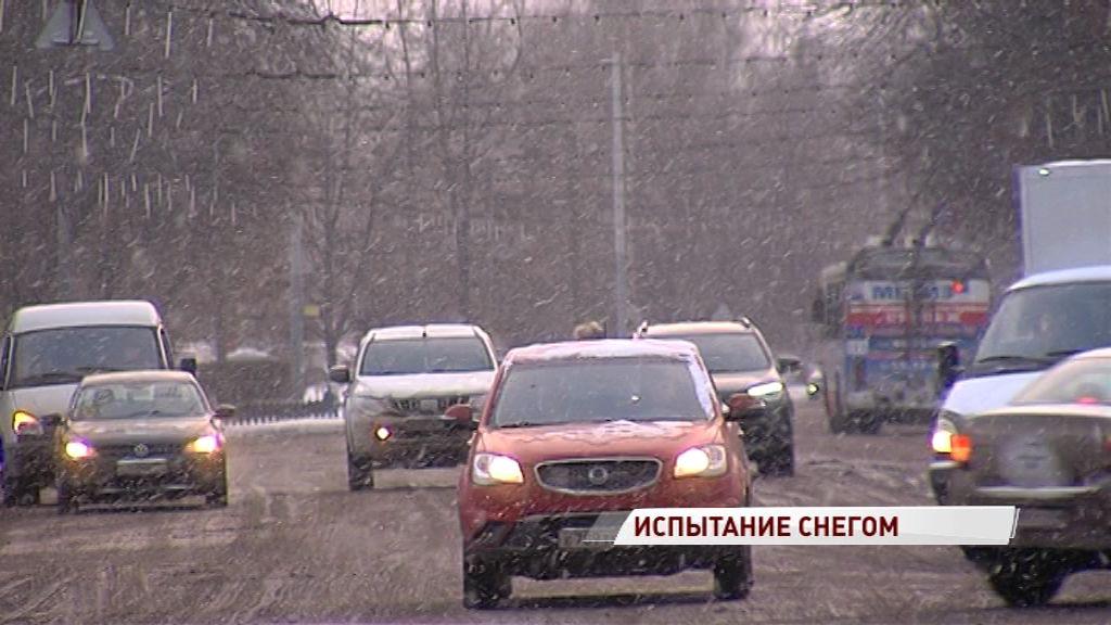 Рабочая неделя в Ярославле началась с 8- бальных пробок: в чем причина