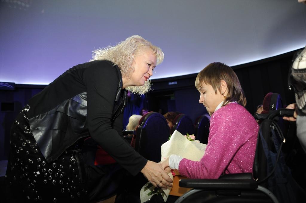 В планетарии наградили инвалидов – победителей конкурса «Преодоление»