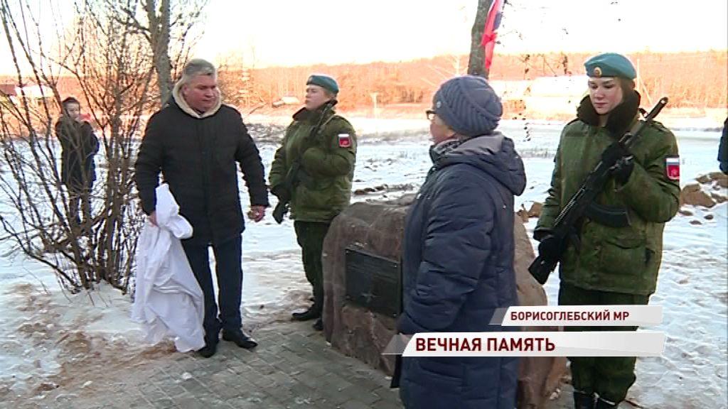 В Борисоглебском районе ко Дню неизвестного солдата открыли новый мемориал
