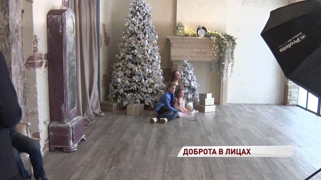Особенные дети поучаствовали в новогодней фотосессии