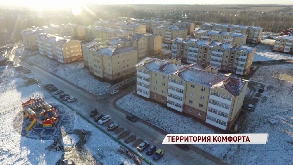 Виктор Неженец посетил новый жилой квартал в Ярославле