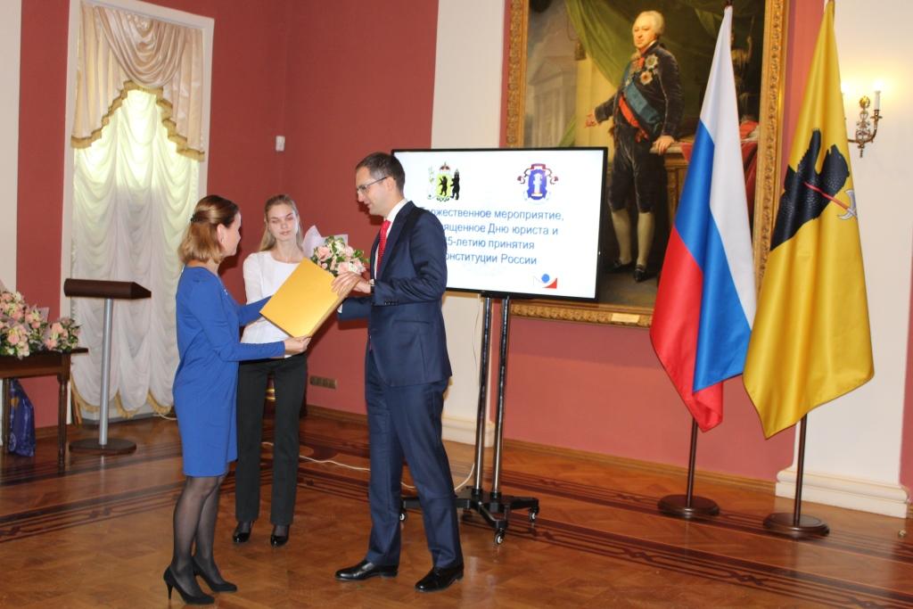 В Ярославском художественном музее отпраздновали 25-летие принятия Конституции и День юриста