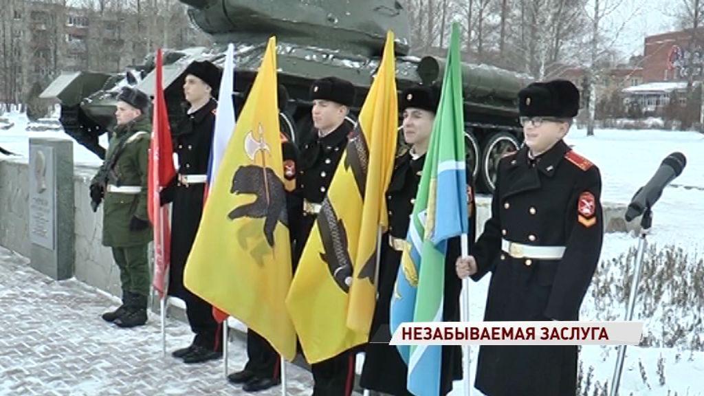 В Переславле отметили 120 лет со дня рождения изобретателя танка Т-34