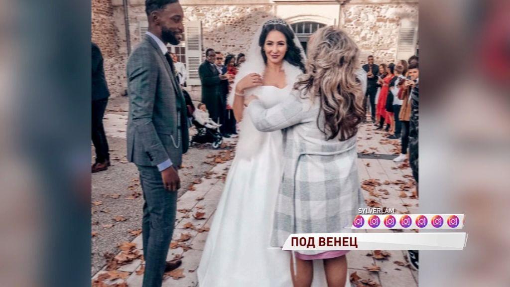 Экс-защитник «Шинника» во Франции сыграл свадьбу с девушкой из Ярославля