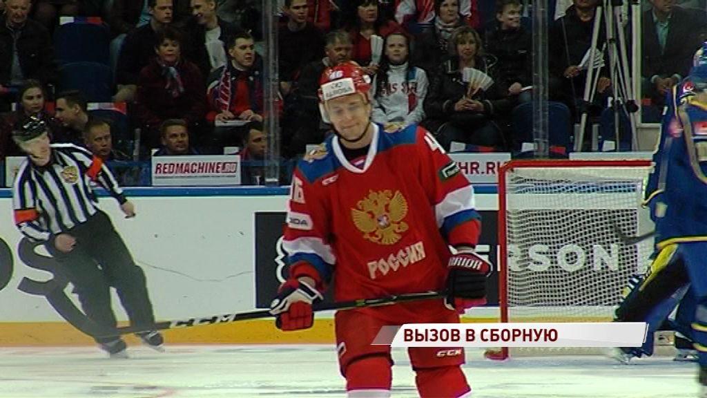 Игроки «Локомотива» сыграют за сборную России на Кубке Первого канала