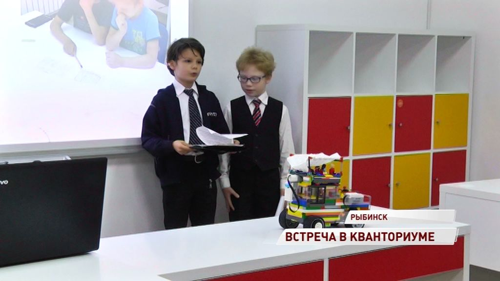 Юные инженеры представили свои проекты в «Кванториуме»