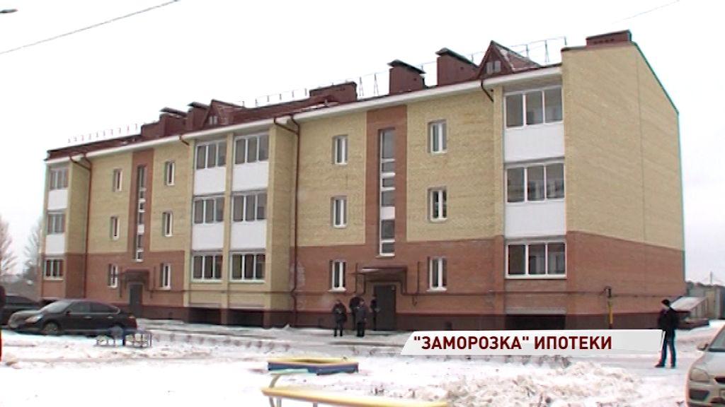 Банк России предложил временно приостанавливать платежи по ипотеке: какие условия
