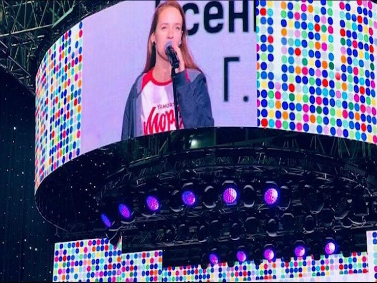 Ксения Яснова заняла третье место на конкурсе «Доброволец России»