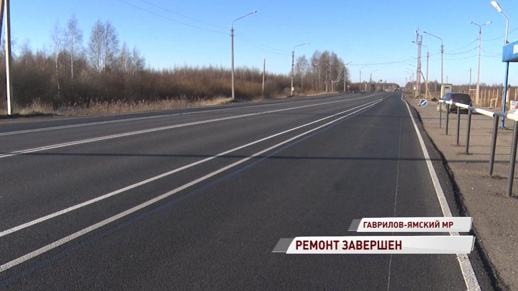 Ярославцев приглашают обсудить ремонт дорог в следующем году