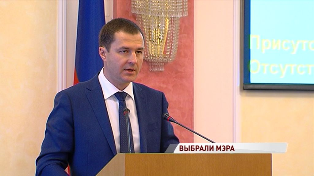 Гонка за пост мэра Ярославля завершилась: ход и итоги голосования
