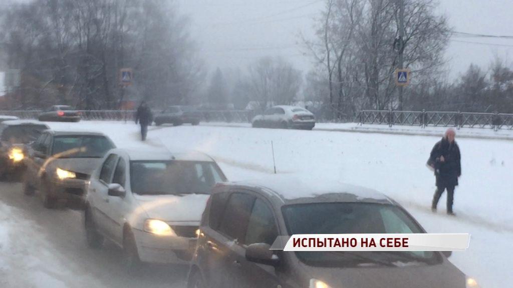 МЧС предупреждает: в ближайшие три часа на область обрушится сильный снегопад