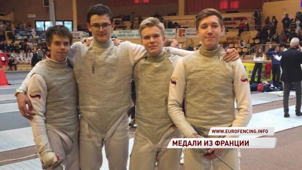Ярославские рапиристы взяли бронзу на очередном этапе Кубка Европы среди кадетов