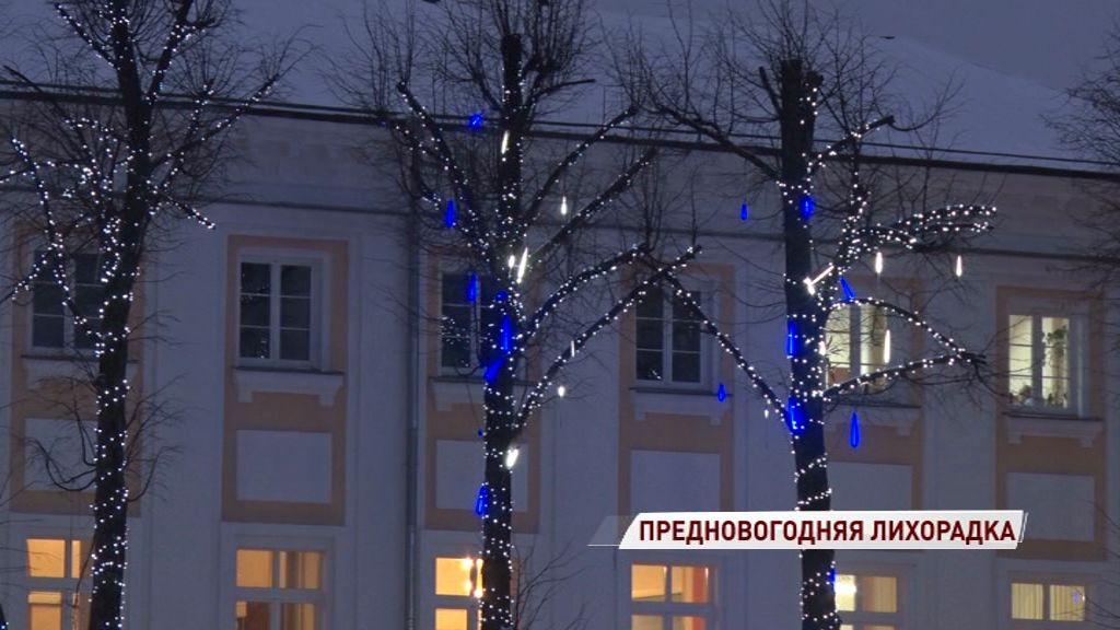 Стало известно, как будет гулять Ярославль в новогодние каникулы