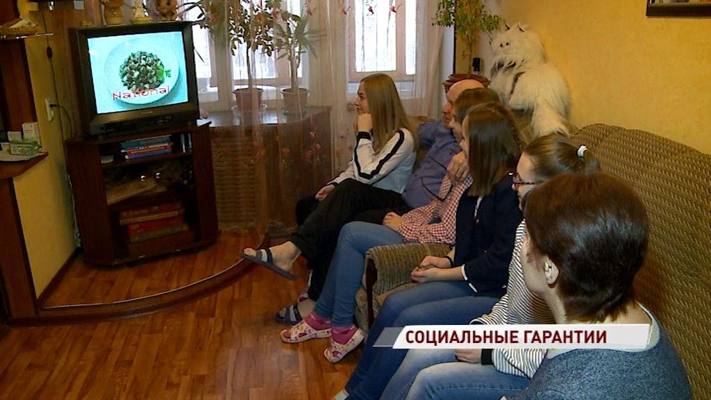 Поддержка приемных семей в Ярославской области будет продолжена