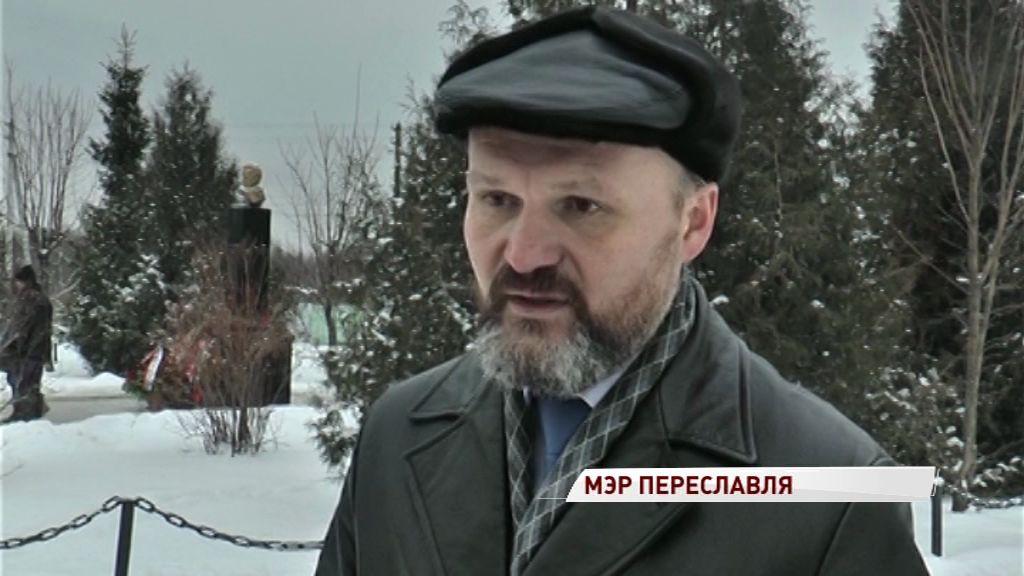 Новым мэром Переславля-Залесского стал Валерий Астраханцев