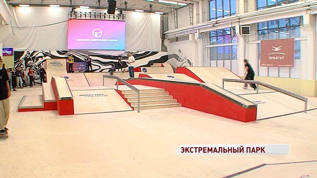 В Ярославль приехала сборная России по скейтбордингу на открытие нового экстрим-парка