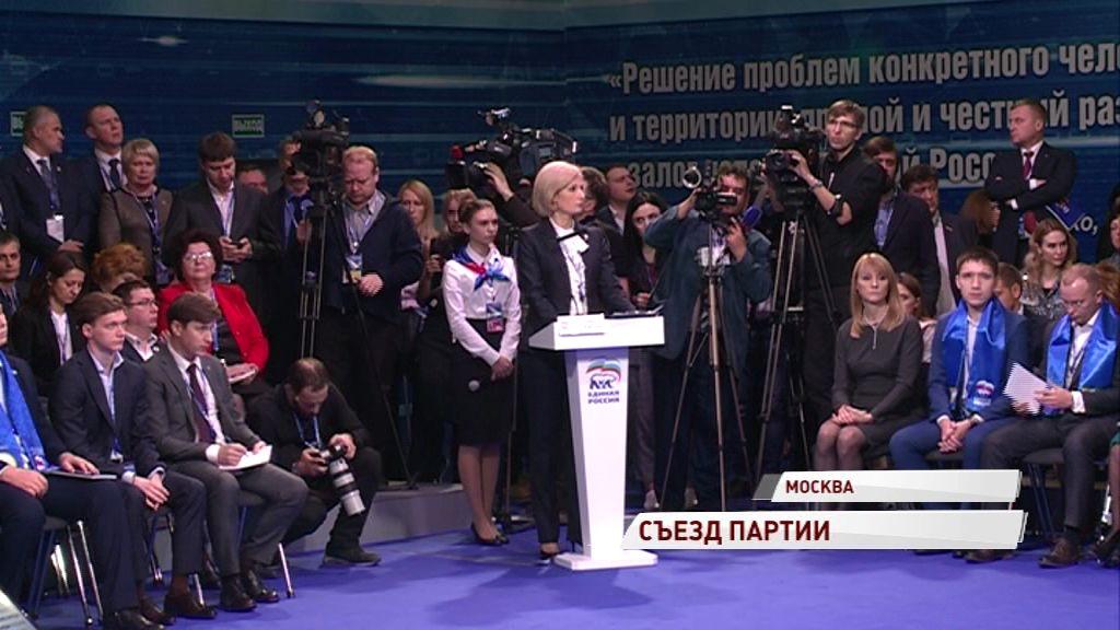 Рейтинг эффективности и борьба регионов: итоги первого дня съезда «Единой России»